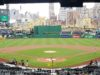 2-minute Drill: Pirates Split Doubleheader at Nearly Empty PNC Park vs. Tigers